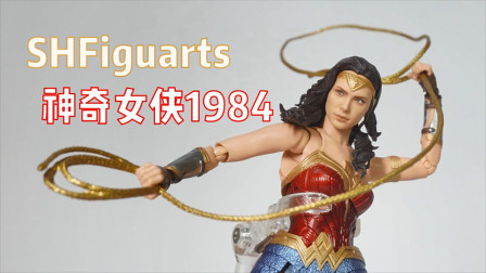 DC终于做出一颗神头 SHFiguarts神奇女侠1984