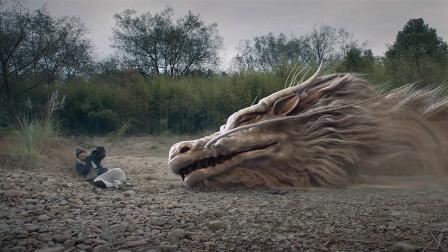 男主意外被千年神龙附体,只要碰到水,就能成为降龙大师,国产片