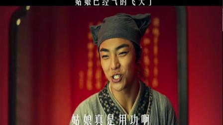 姑娘已经气的飞走了#赤狐书生 #奇幻电影 #热门