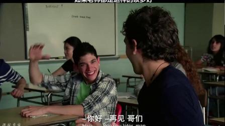 很多学生差的是这么一个老师吧#超脱 #治愈