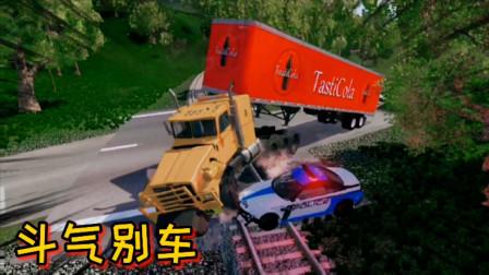 车祸模拟器231 开着卡车去送送货 以为碰到假Police 被卡铁轨上