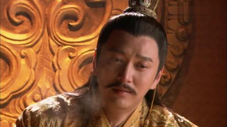 薛丁山:程咬金上朝传薛仁贵死讯,皇上心痛流泪,徐茂公吐血而死