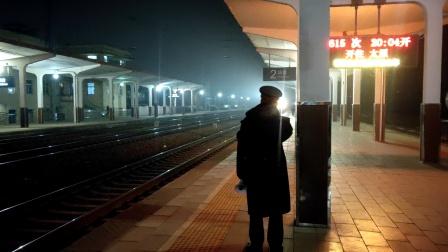 4615次(宁武-太原)到达忻州站