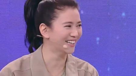 袁咏仪坐不住了,直接冲上舞台与男嘉宾拥抱 新相亲大会 第五季 20210124