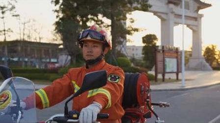 消防摩托见过吗?