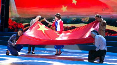 舞蹈《绣红旗》,小华行走艺术团2021迎新春庆党建文艺联欢