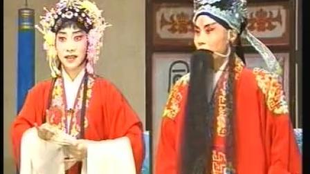 曲剧《丁郎找爹》全剧(下),主演:李天方、孔素红。