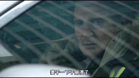 男子报复黑帮,引两大黑帮火拼,儿子含冤而死,冷血追击第一集