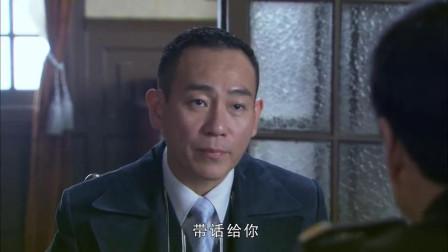 老板跑到巡捕房,想要留下来做一位士兵,长官却让他做探长