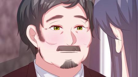 男神萌宝一锅端 第5季 第16集 恶有恶报