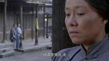 殊死七日:李参谋来到机要室,发现小文遇害,当场把矛头指向沈科长!