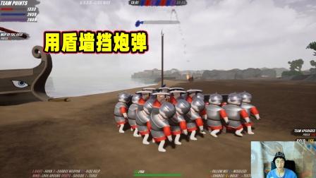盾墙:用盾墙去挡炮弹,一日你是想多了吧