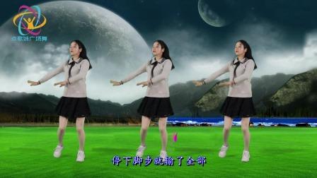 火热广场舞《多年以后》何鹏DJ版,越听越爱,值得你跳跳!