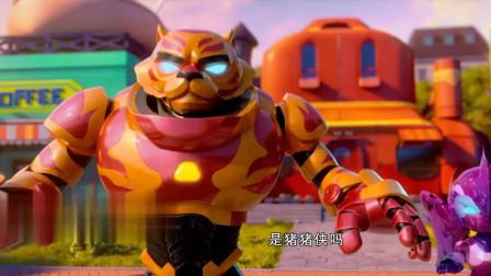 五灵卫VS未来猪猪侠,完全不是对手,猪猪侠一出手全解决了