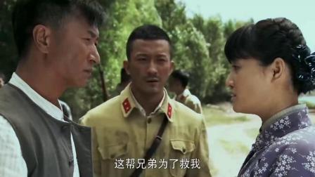 生死连:二狗子给鬼子卖命,谁料日本大佐丝毫不顾及旧情,直接给杀死