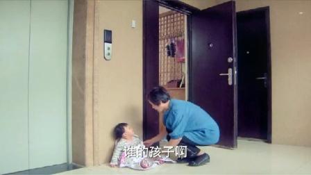 宝贝儿:老太门口捡到弃婴养了十天才发现孩子身份不简单