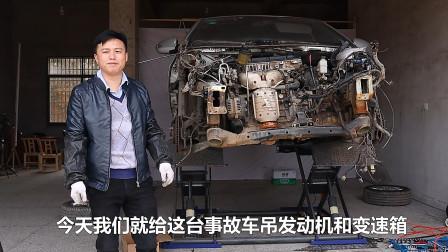 现代悦动事故车维修与改装,吊发动机和变速箱