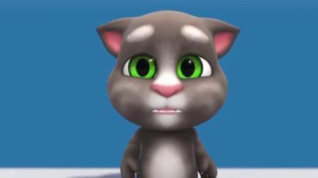 汤姆猫:在你心里,父亲是个怎样的人呢?