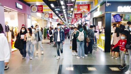 广东省广州市,天河区天河,时尚天河商业街