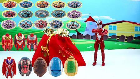 泽塔勋章玩具和变形蛋玩具展示介绍
