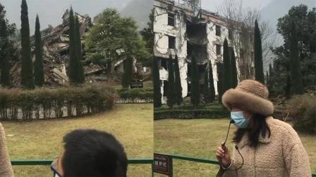 游客参观汶川地震遗址嬉皮笑脸 美女导游忍无可忍一句话怒怼