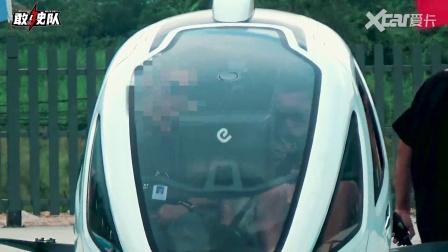 了不起的中国制造, 花200万买台载人无人机是什么体验?