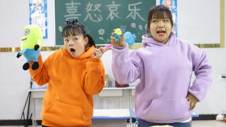 同学用黏土做小黄人,柚柚用魔法棒给她变成真的,太神奇了