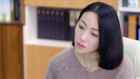 婚姻遇险记:姜黎不想生孩子,不料前妻来公司闹,自杀逼她生下来