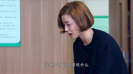 婚姻遇险记:姜黎孩子能救丁丁,前妻哭着求她,姜黎心情复杂极了