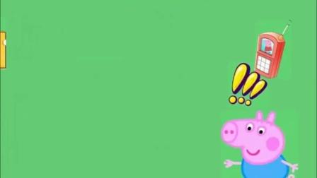 童话王国:乔治想吃大玉米,给小猪佩奇打电话买玉米