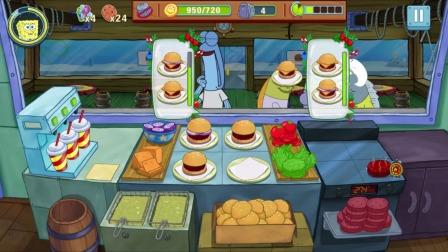 海绵宝宝餐厅:今天有好多客人来吃!