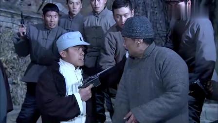 飞虎队:尹华率队夜袭小村庄,芳林嫂机智掩护游击队