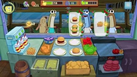 宝宝海绵餐厅:海绵宝宝的汉堡太好吃了!