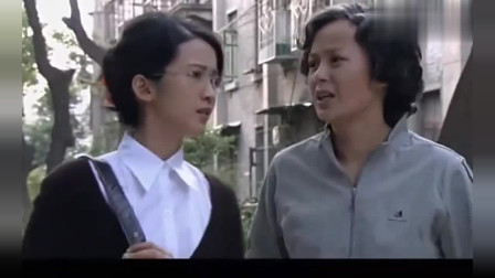 金婚:文丽撞见南方和苏戈吵架,文丽大怒会怎么收拾苏戈