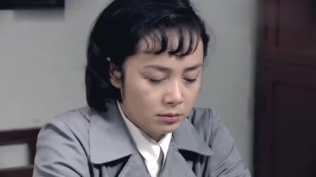 金婚:文丽向二姐借钱受委屈,回家痛哭流涕,佟志很心疼