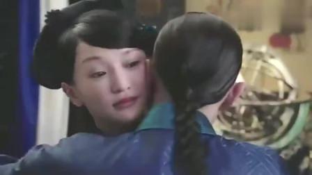 如懿传:弘历死死抱住青樱,终于能感觉到她的不对劲了,担心