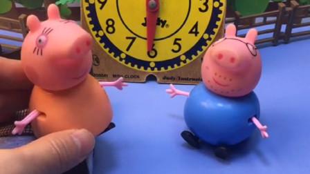 乔治没回家猪妈妈很着急,佩奇猪爸爸也找不回来,真是无奈