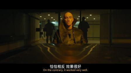 前哨基地:人类是外星人的试验品吗 (13)