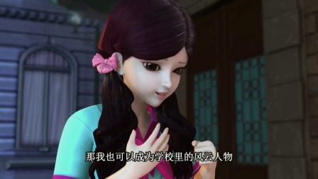 精灵梦叶罗丽:可怜的铁希,稀里糊涂认了主人,做曼多拉的帮凶