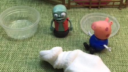 乔治帮小鬼做冰激凌,乔治的手艺可真棒,小鬼好羡慕