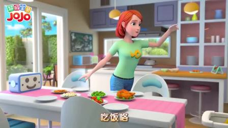 超级宝贝:孩子们吃饭啦