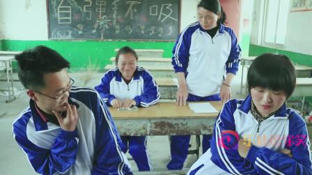 中国古代四大美女是谁?学生的回答一个比一个奇葩,结局太有趣了