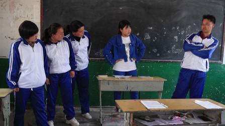 学生考试考100分,老师让她用成语形容自己,说完老师脸都绿了