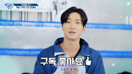 【中字 Part.1】21.01.25   Super Junior 团综《SJ Returns 4》EP97