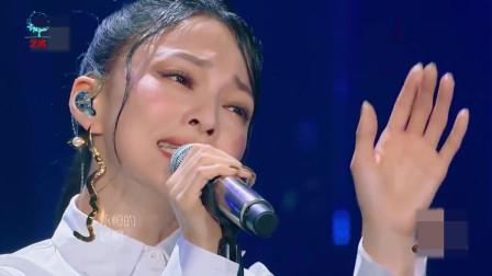 张韶涵现场演唱《再见青春》歌声引人落泪,太好听了