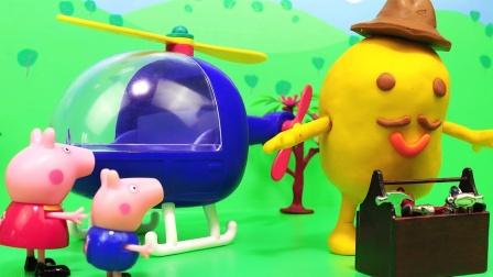 小猪佩奇和乔治驾驶飞机遇到神秘人,到底是谁?