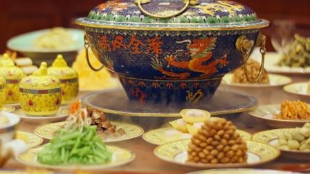 绣的是江南温婉,舞的是吉祥如意,吃的是满汉全席,经典咏流传!