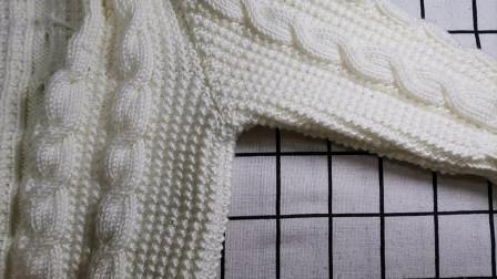麻花毛衣边缝和袖边缝的缝合教程,用钩针缝合,缝合方法简单易学