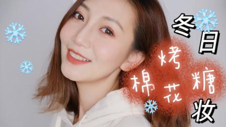 【Miss沐夏】新品用一夏Vol.18|GRWM边聊天边化妆|TF31+HYNTOOR|Makeup