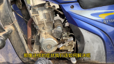调整一颗螺丝就能让摩托车挂挡好挂,减档好减,别不信真的可以